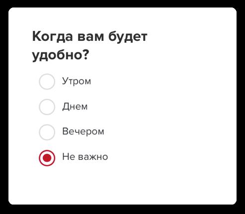 1a8dd7f5d7b Пошив одежды на заказ в Москве — 868 мастеров