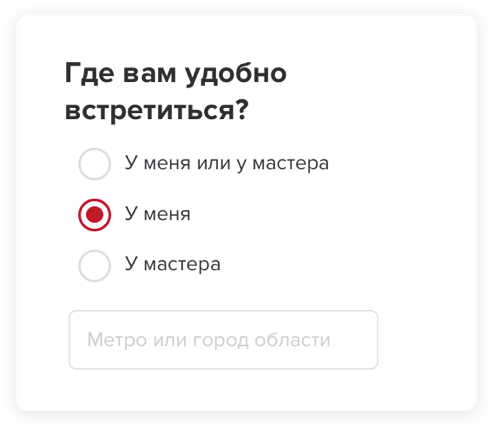 02febff3e8cc Пошив одежды на заказ в Москве — 844 мастера, 2387 отзывов, цены и рейтинг  на PROFI.RU